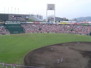 56_hiroshimasta